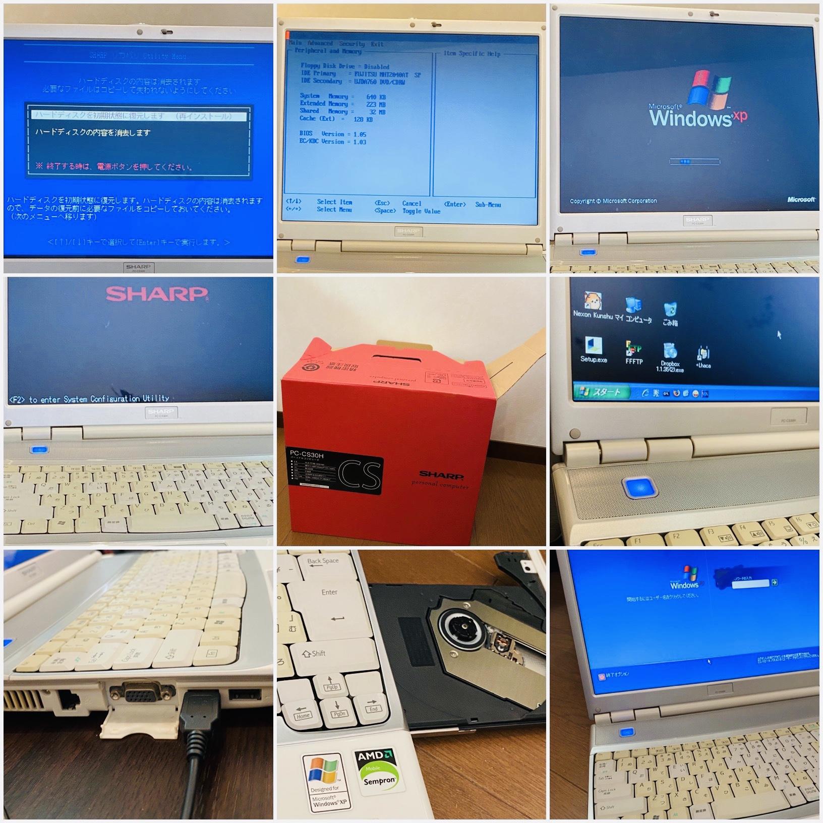 2005年に購入した SHARP Mebius PC-CS30H をリカバリ処理。ハードディスク全消去したけど Windows XP だから復元ツールでデータ抜き出せそうな気がする。 https://t.co/q0EcuzXdnU