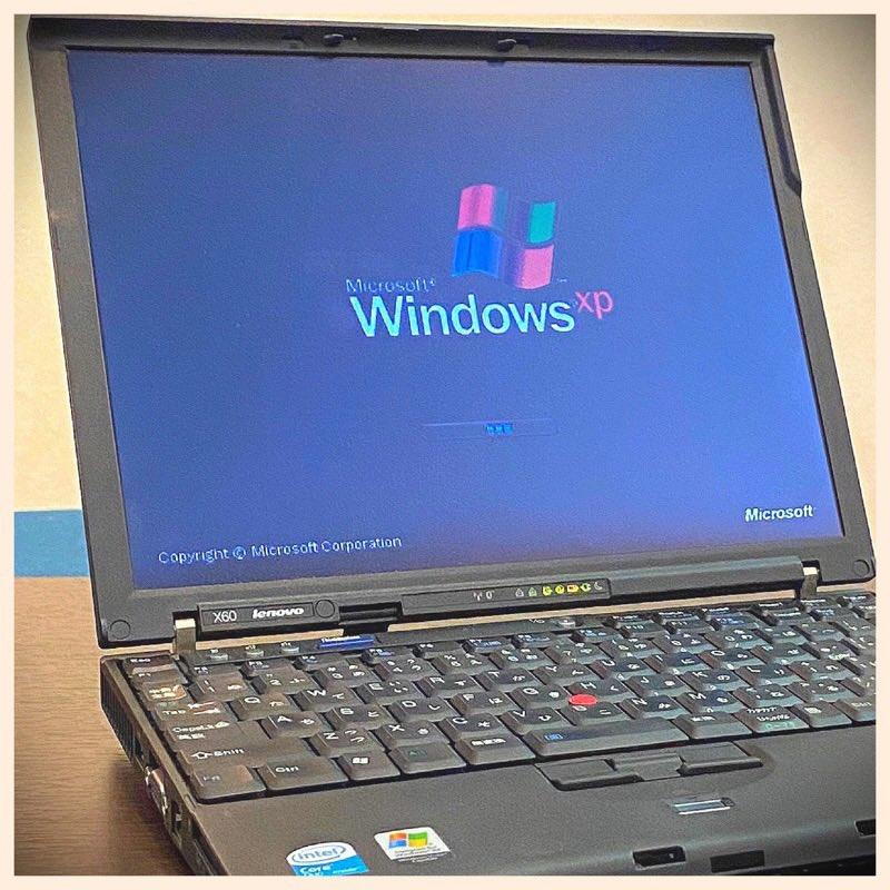 Windows XP https://t.co/dP7LGz4qe7