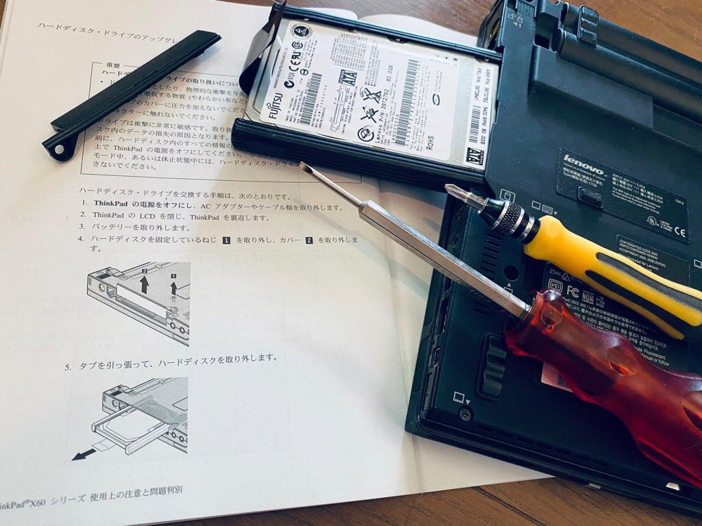 Thinkpad X60 のハードディスクドライブを取り出す。説明書に交換方法が載っててありがたい。 https://t.co/HT89Lw2K0u