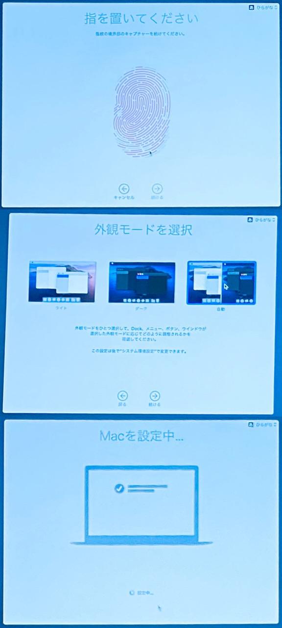 Touch ID の設定。外観モードの設定(ライトとダークだけじゃなくて自動なんてあるのか)。 https://t.co/Rp6ZtKUZbK