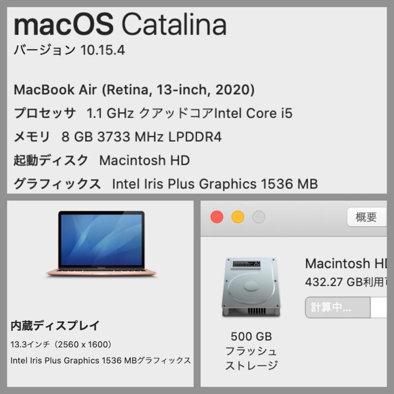 MacBook Air 2020 のスペック。  CPU: 1.1GHz クアッドコア Intel Core i5 RAM: 8GB SSD: 512GB GPU: Intel Iris Plus Graphics https://t.co/cjIjZjn4zO