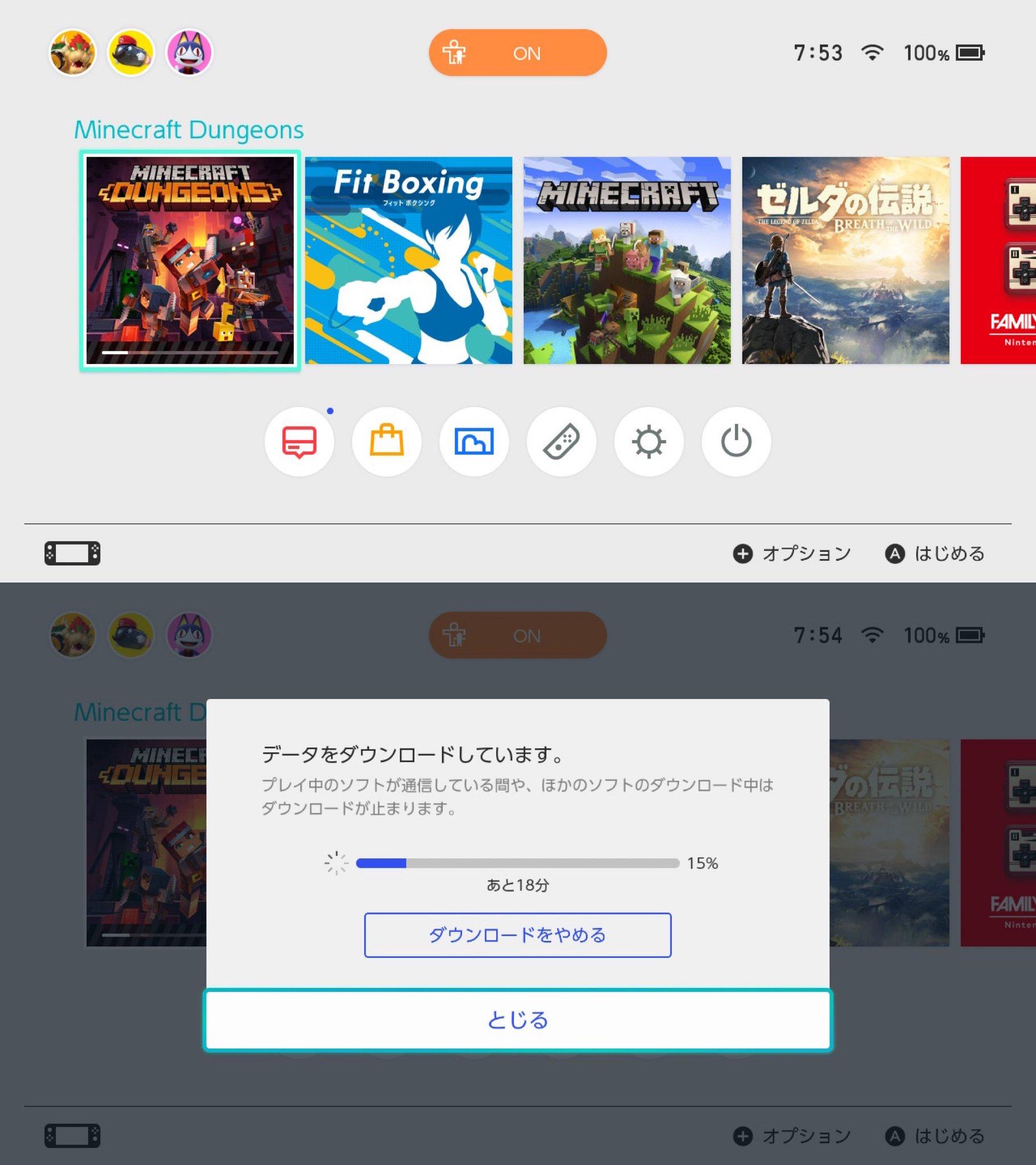 Nintendo Switch 版 Minecraft Dungeons ヒーロー エディションを購入( ´∀`) ダウンロードけっこう時間がかかるなー。 https://t.co/vrIiZJP6kC