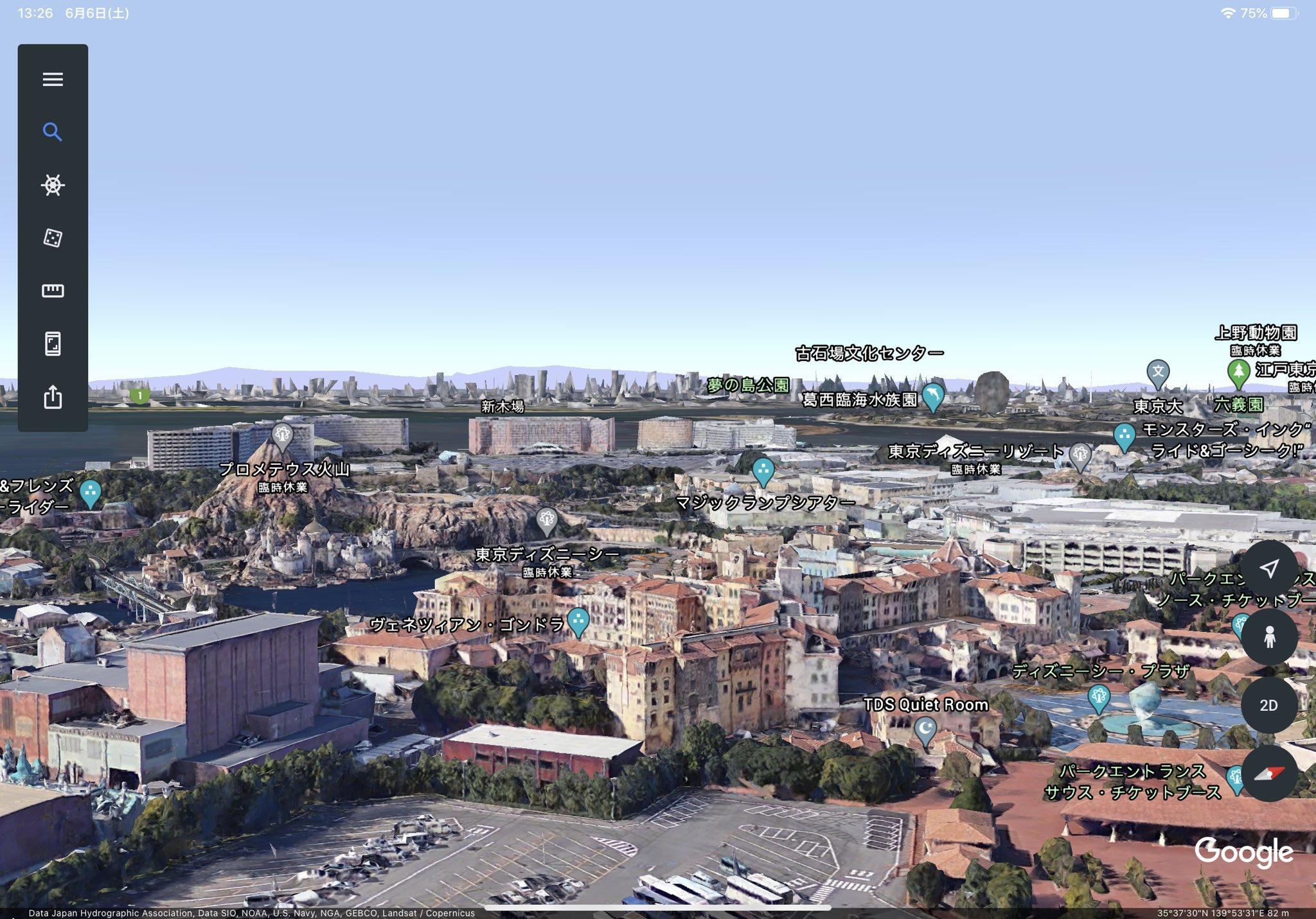 千葉だけど東京と名乗ってる東京ディズニーリゾート。Google Earth でちゃんと3Dになってる。 https://t.co/ZOmm1eC8bs