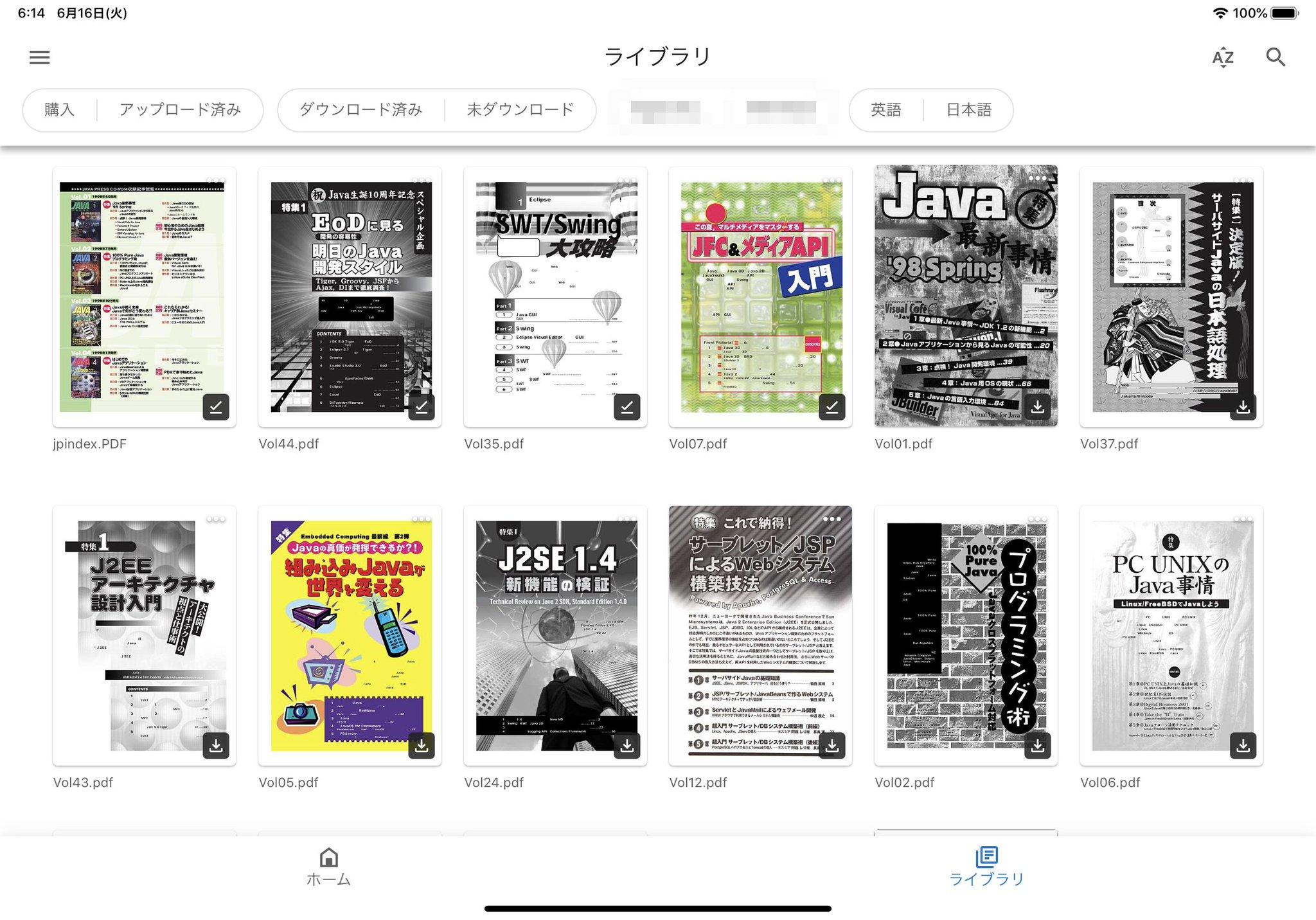 JAVA PRESS の昔の PDF を Google Play Books にアップロードすると日本語が抜け落ちる(;・∀・) テキストデータのフォントやら文字コードやらで何かあるのかな。。。Apple Books にもアップロードしてみたけどこちらは特に問題なく日本語も表示されてた。 https://t.co/vF7mVco2DE