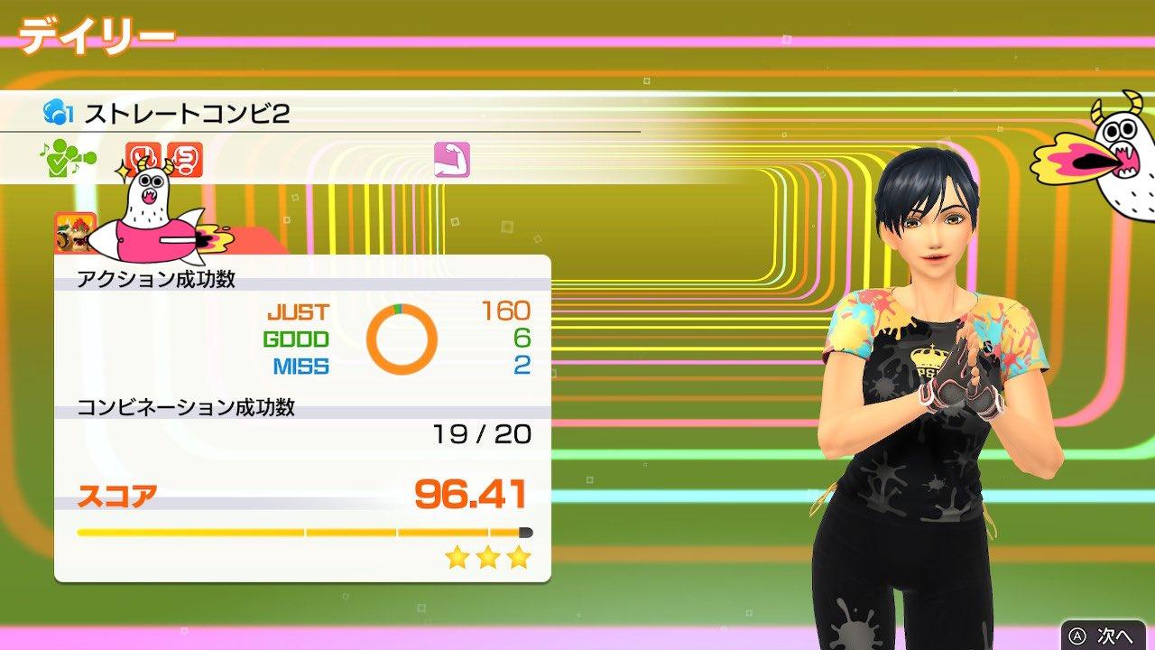 今日から昼休みにフィットボクシングはじめてみた🥊 (続くだろうか……) #fitboxing #フィットボクシング #NintendoSwitch https://t.co/dvfUq43SPZ