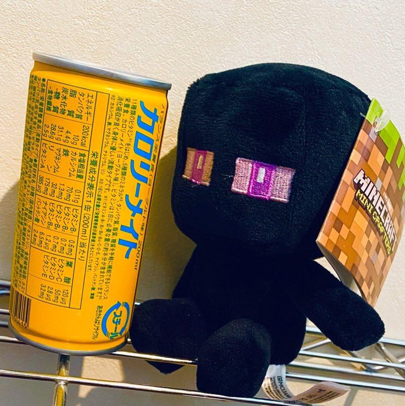 おひるごはんはカロリーメイト リキッド ヨーグルト味。ドリンクタイプのカロリーメイトなんてとてもひさびさ。こんなに飲みやすかったっけ。原材料名のいちばん最初に書いてあるのは「砂糖 (国内製造)」 https://t.co/5PoEsaFNki