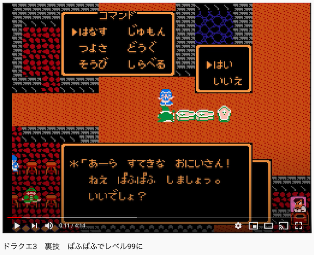 In the English version of Dragon Warrior 3 (NES), ghosts are displayed when a member dies. In the Japanese version of Dragon Quest 3 (Family Computer: Famicom), a coffins are displayed.  ドラクエ3 裏技 ぱふぱふでレベル99に - YouTube https://t.co/RyBRsSFxPG https://t.co/Ajws9E33hh