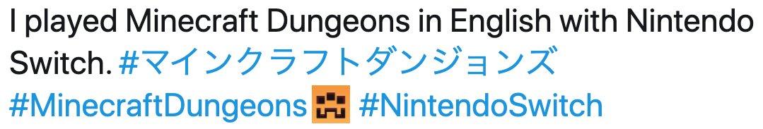 いままでハッシュタグを間違えていたから気づかなかったけど #MinecraftDungeons とツイートするとマインクラフト ダンジョンズのアイコンが表示されるみたい。 https://t.co/QLNgNxsdxn