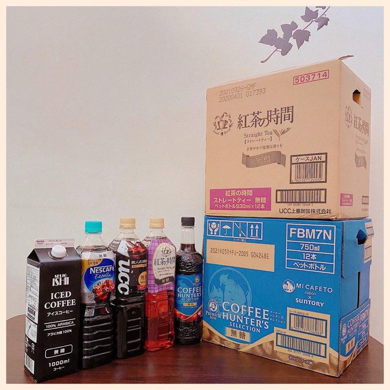 コールドドリンクあれこれ。ボス コーヒーハンターズセレクションがお気に入りなのでまた箱買い、このアイスコーヒーはやはり美味しい。すっきりしたのを飲みたいときはUCC紅茶の時間ストレートティー無糖、これも美味しいので箱買い。 https://t.co/KqvHK1e5IP