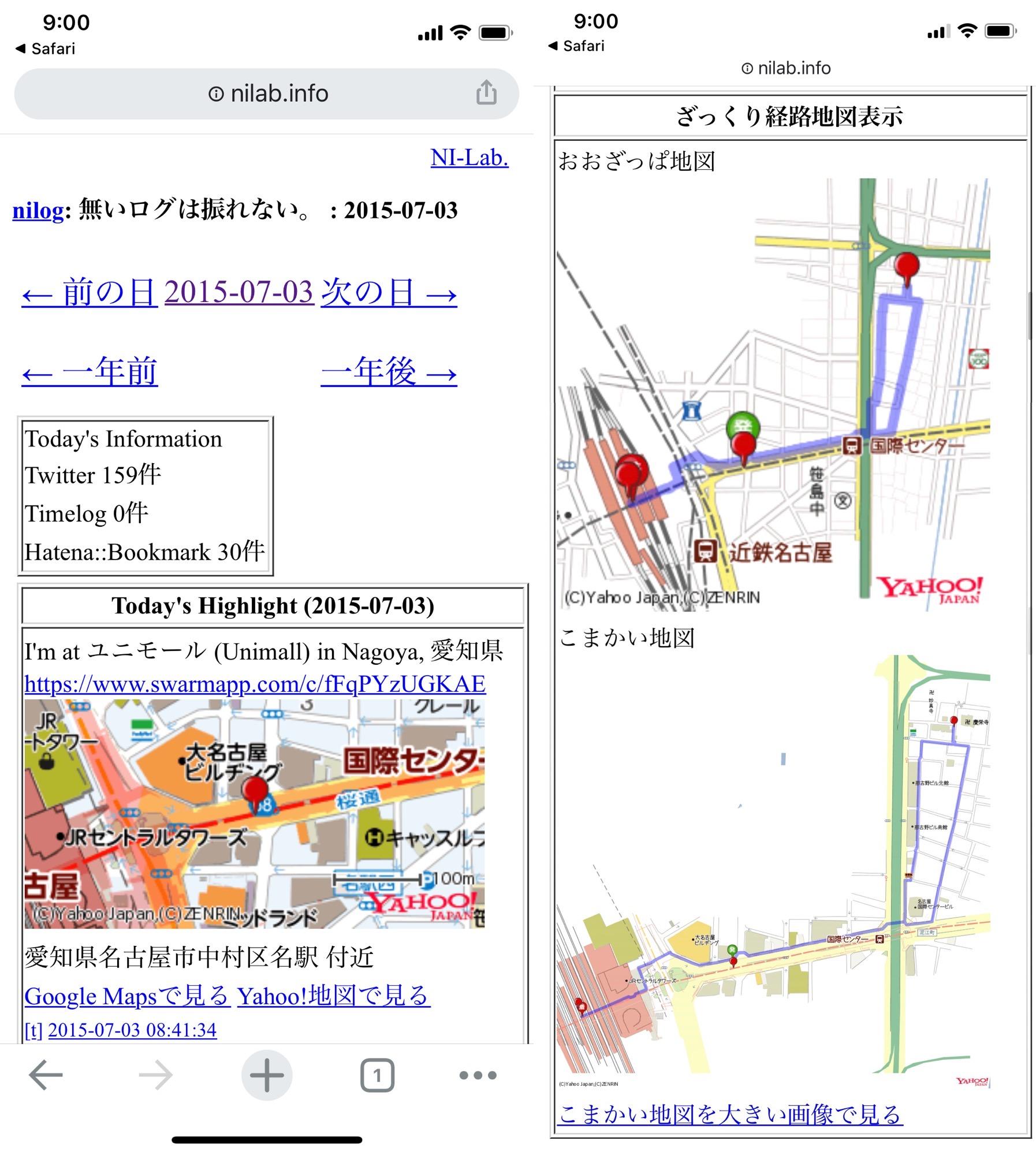 nilog の地図は Web ページ上の img タグで YOLP API を直接コールして表示していたけど、これからは地図画像をいったんサーバに保存してそれを参照するように修正した。またざっくり経路地図表示で「こまかい地図」も表示するようにしてみた。  nilog: 無いログは振れない。 https://t.co/gyOSRxJjyt https://t.co/Hdws5lTEg7