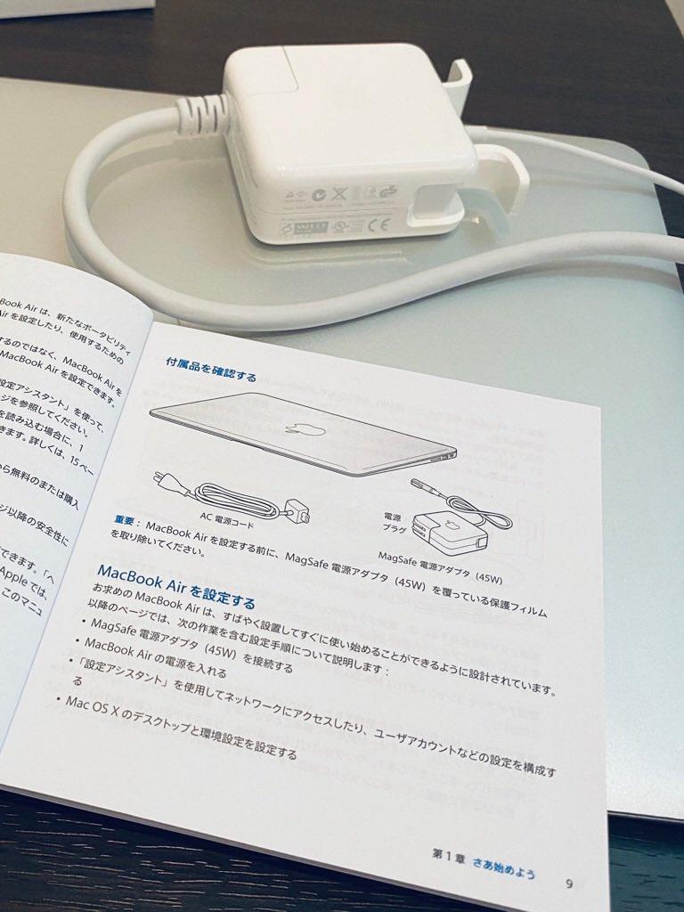 MacBook Air 2011 付属品。MagSafe 電源アダプタ 45W https://t.co/VD6V1csqOI
