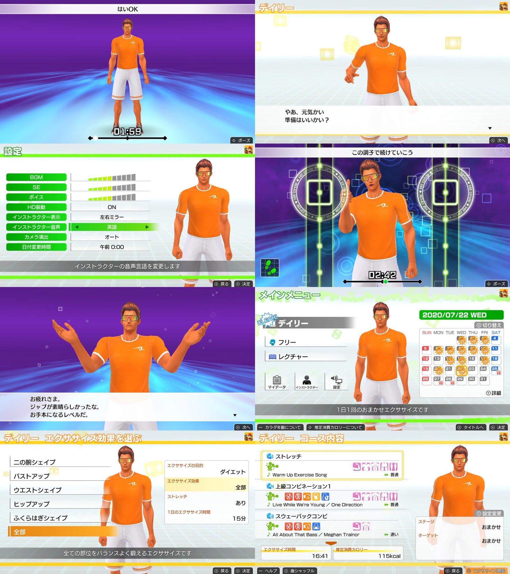 インストラクター音声を英語に設定できる(∩´∀`)∩🥊 日本語表示のまま ok that's good とか英語でしゃべってくれる。デイリーエクササイズ効果をウエストシェイプから全身に変更。ストレッチもありに変更した。 #fitboxing #フィットボクシング #NintendoSwitch https://t.co/DxtVSVORBe