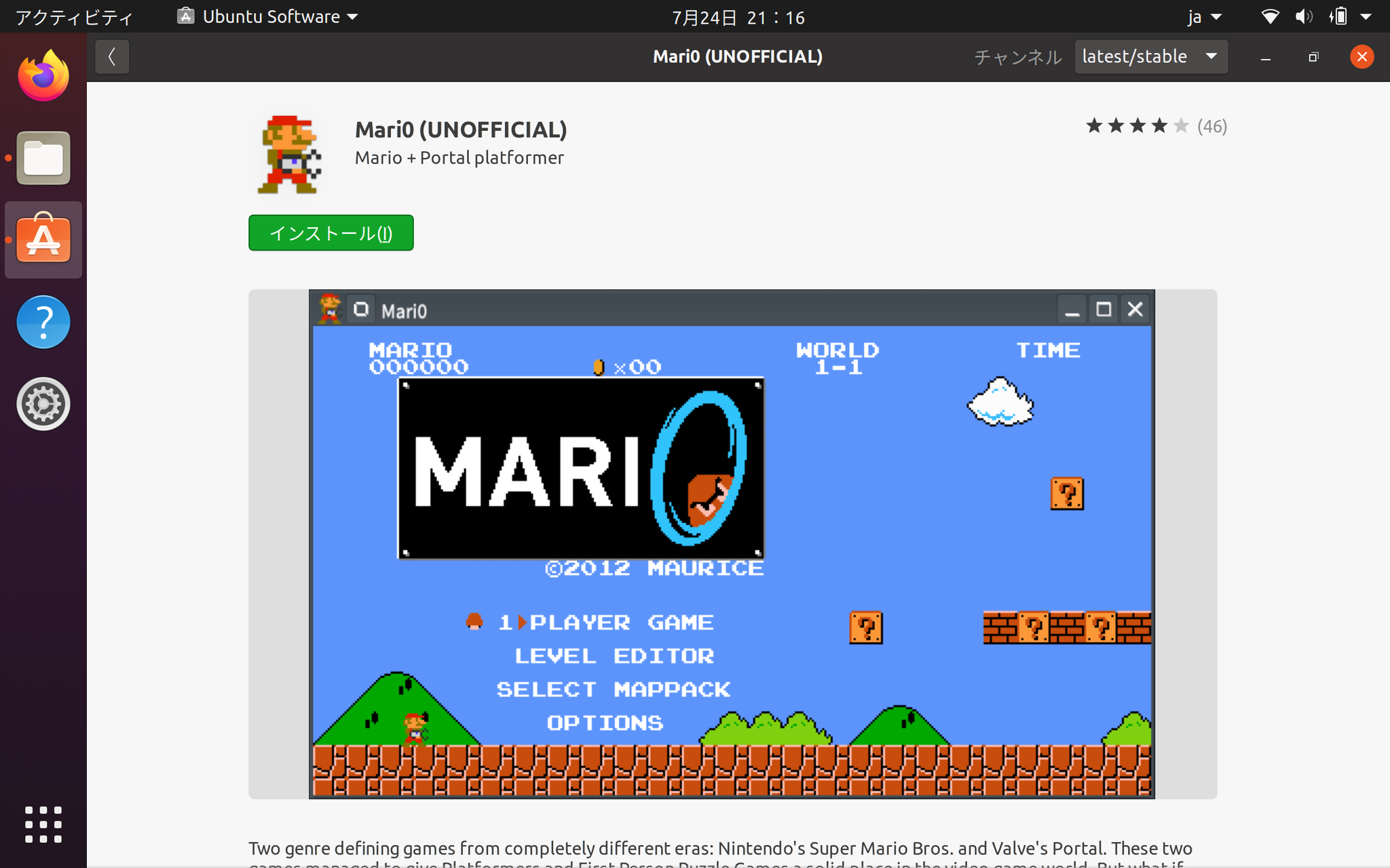 Dou mitemo Super Mario Brothers... :-) on Ubuntu Desktop https://t.co/HFcwHfzYZj
