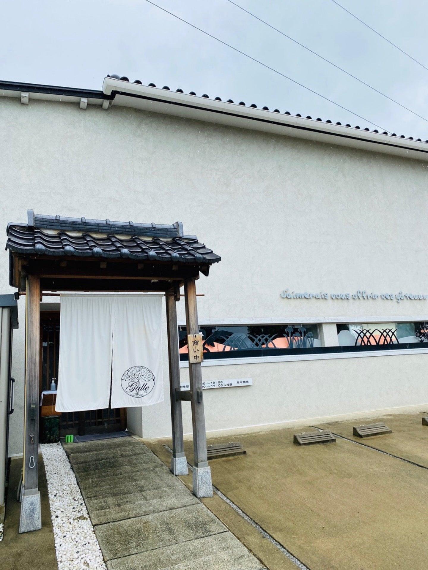 シュークリームを買いに (@ ガレ・ドゥ・ワタナベ in 江南市, 愛知県) https://t.co/EyympEl4Gt https://t.co/bjwtRx5m2k