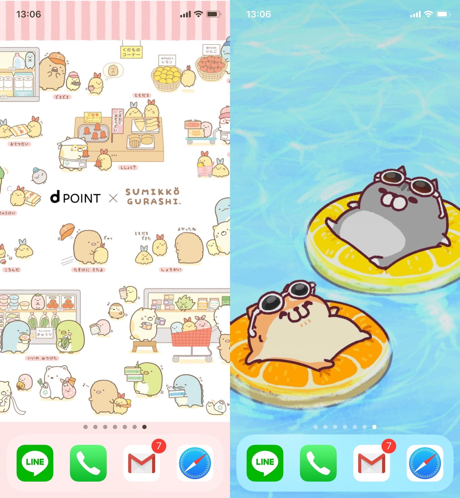 iPhone 11 Pro の壁紙をすみっコぐらしからボンレス犬猫に変更🐶😺 https://t.co/aDkHbsm6mn