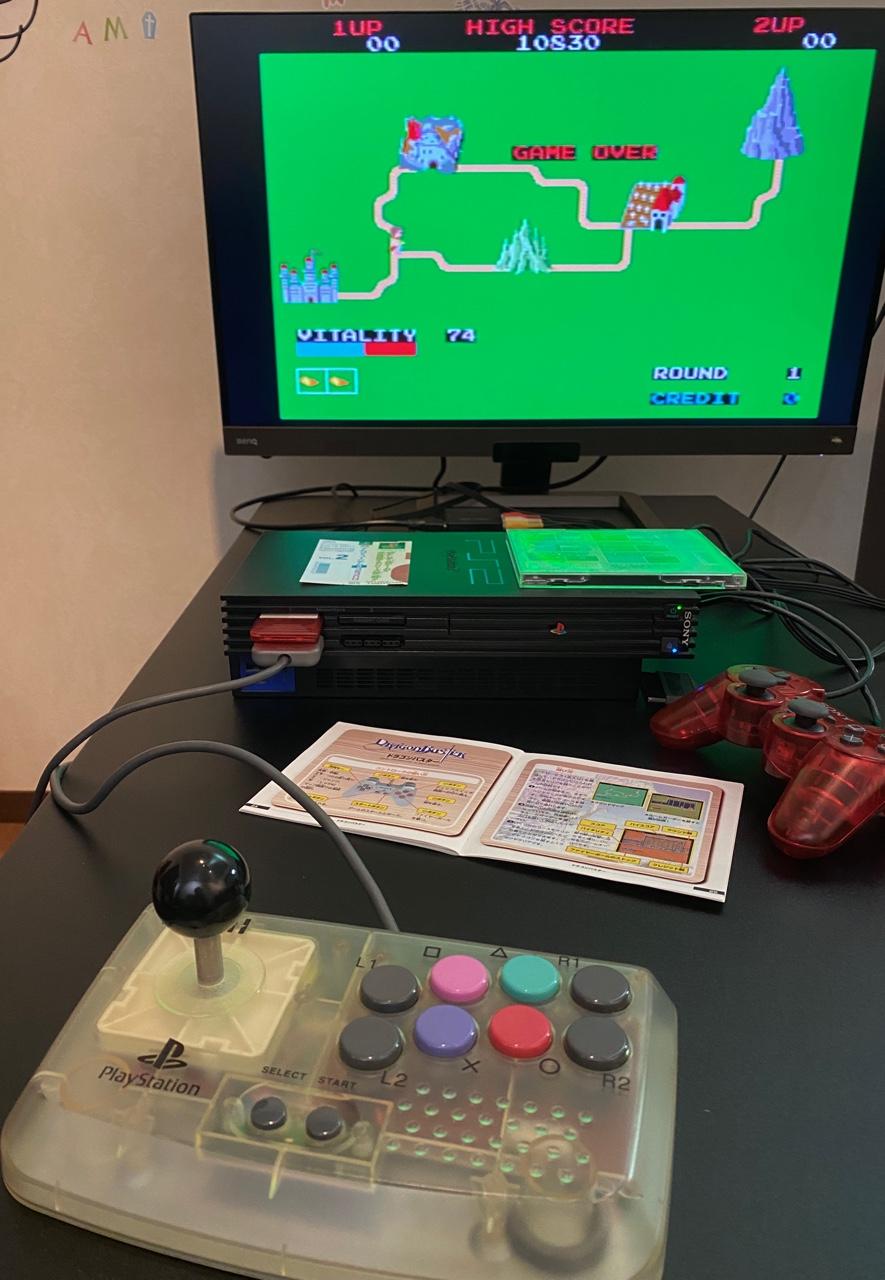 プレステの「ナムコミュージアム VOL.2」でドラゴンバスター(アーケード版の移植)を遊ぶ(∩´∀`)∩  PlayStation 2 + Wavlink Mini AV to HDMI Converter WL-VGA07 + BenQ EW3280U + HORI コンパクトジョイステック HPS-29 https://t.co/9WZYEONFNE