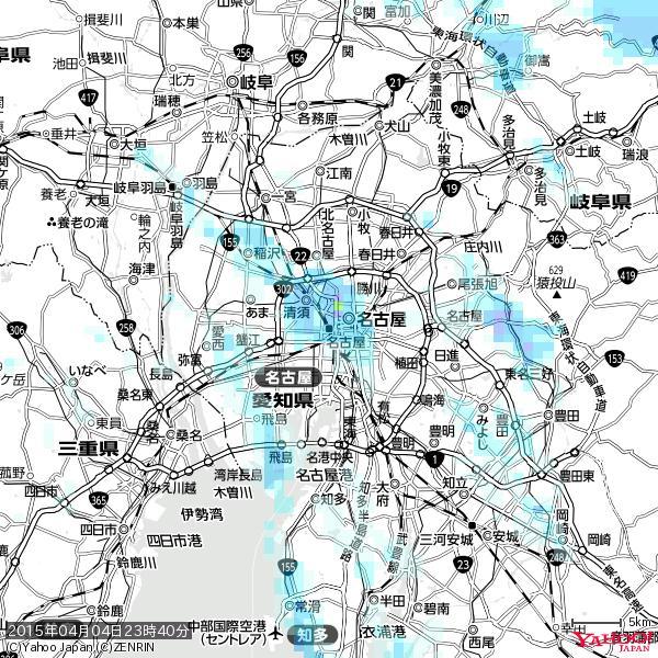名古屋の天気(雨)降水強度: 3.13(mm/h) 2015年04月04日 23時40分の雨雲 http://t.co/cYrRU9sV0H #雨雲bot #bot http://t.co/QxdqeYAwKp