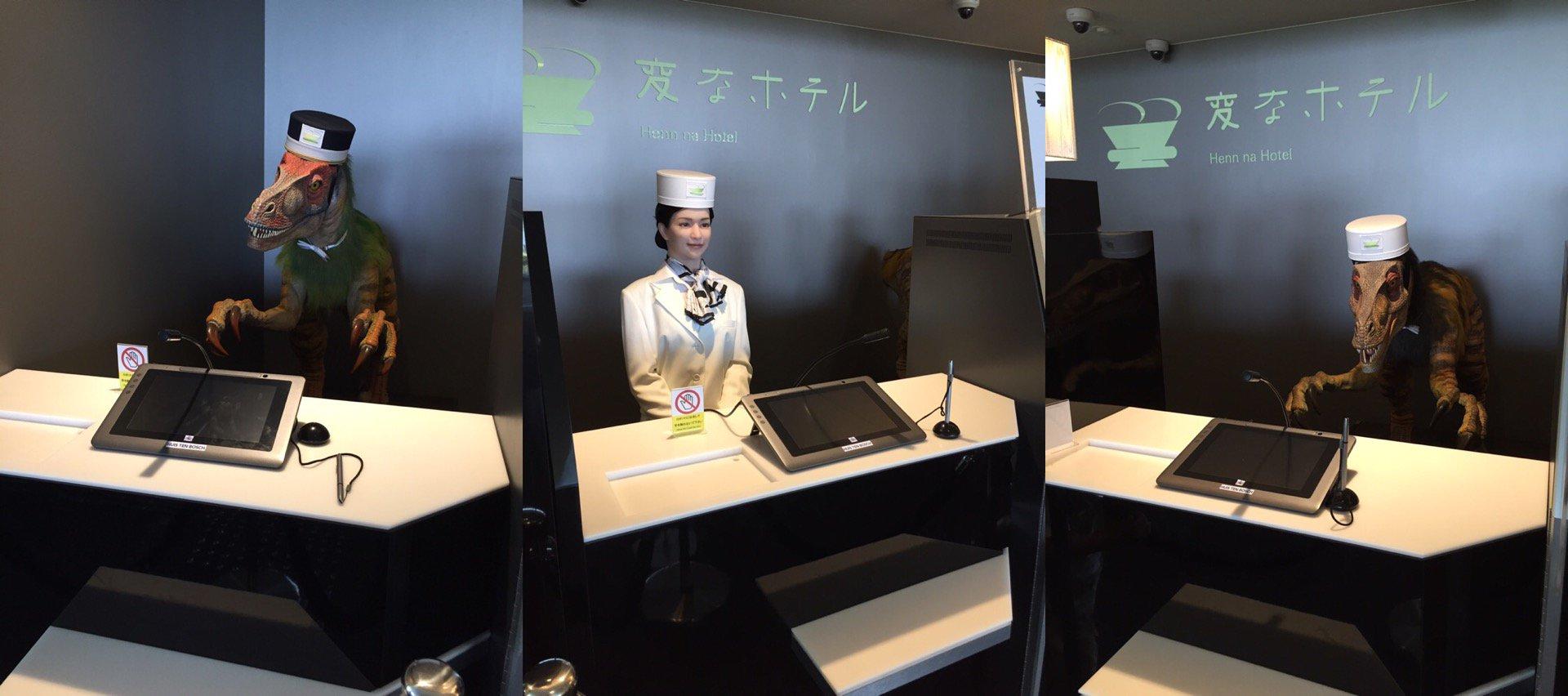 ロボットが働く『変なホテル』に泊まってきた