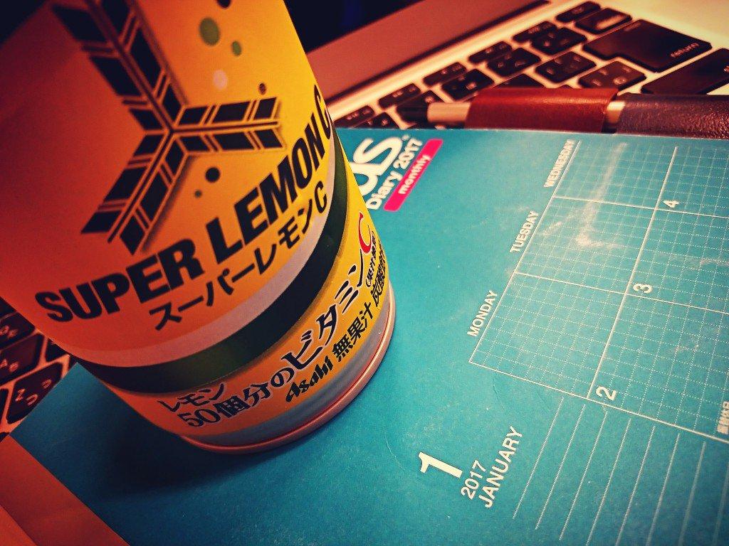 三ツ矢スーパーレモンC  レモン50個分のビタミンC https://t.co/bvVa6CP53m