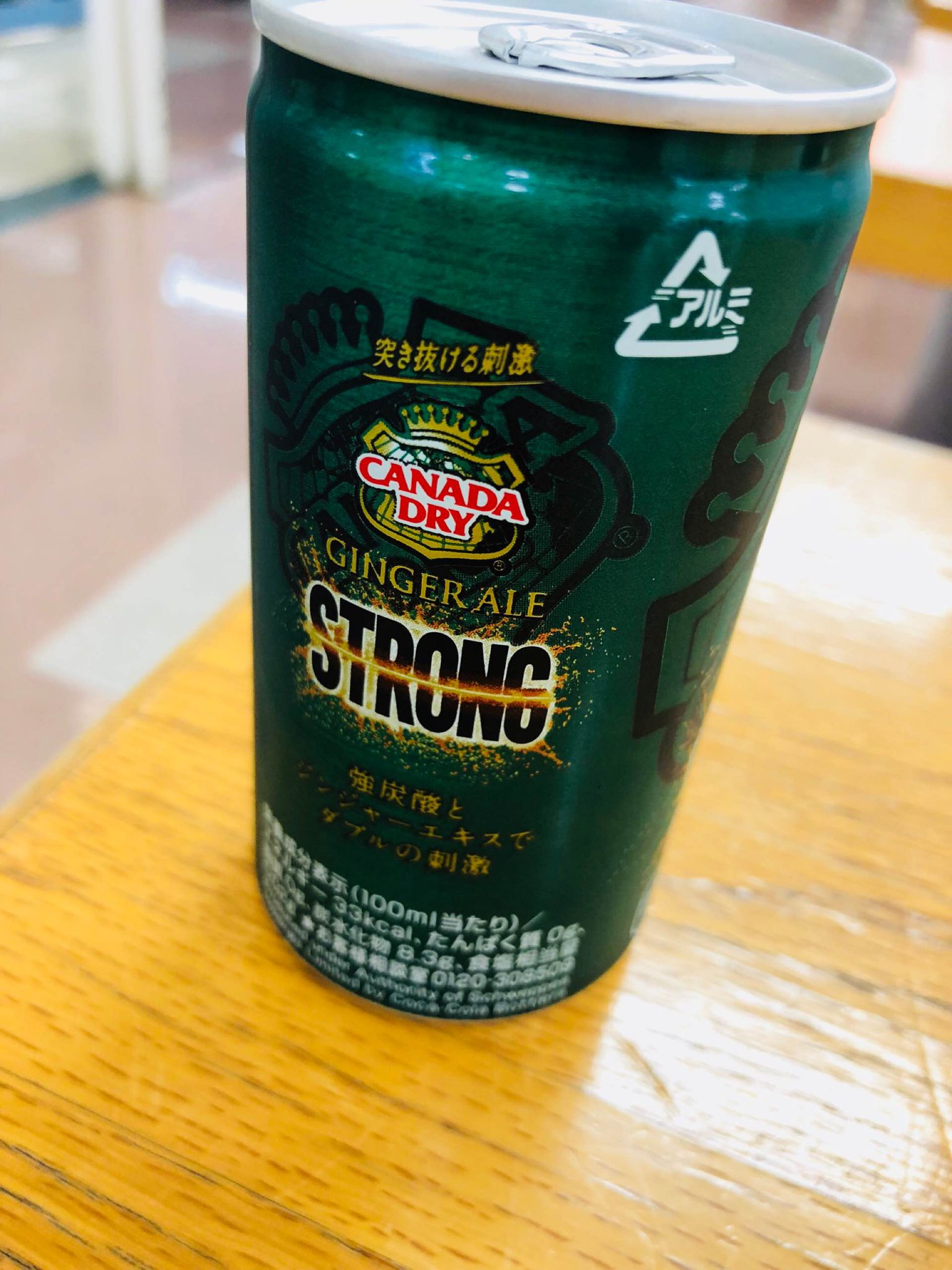 CANADA DRY GINGER ALE STRONG 自販機限定販売らしい https://t.co/rpnbIXbUzz