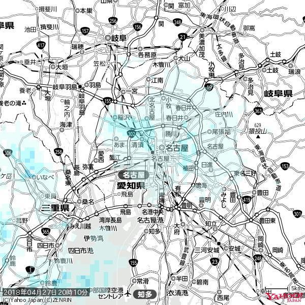 名古屋の天気(雨) 降水強度: 0.85(mm/h)  2018年04月27日 20時10分の雨雲 https://t.co/cYrRU9sV0H #雨雲bot #bot https://t.co/aqmcKXRWE7