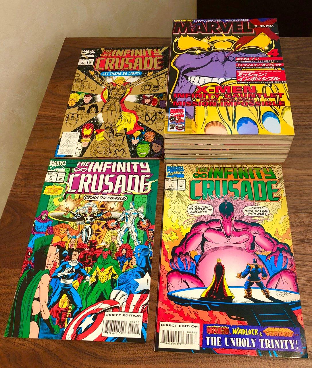 続編の The Infinity Crusade は3冊だけしか持っていない。 https://t.co/dB9CYApLjh