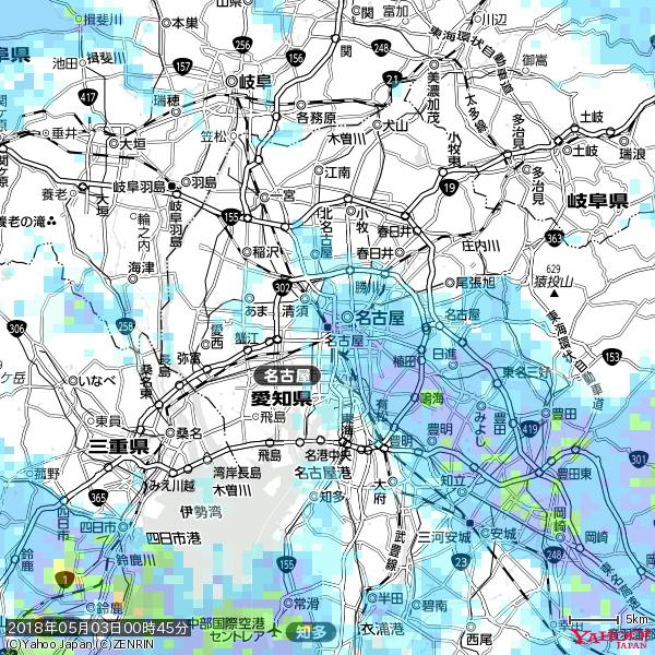 名古屋の天気(雨) 降水強度: 8.25(mm/h)  2018年05月03日 00時45分の雨雲 https://t.co/cYrRU9sV0H #雨雲bot #bot https://t.co/hWGzN1lLyI