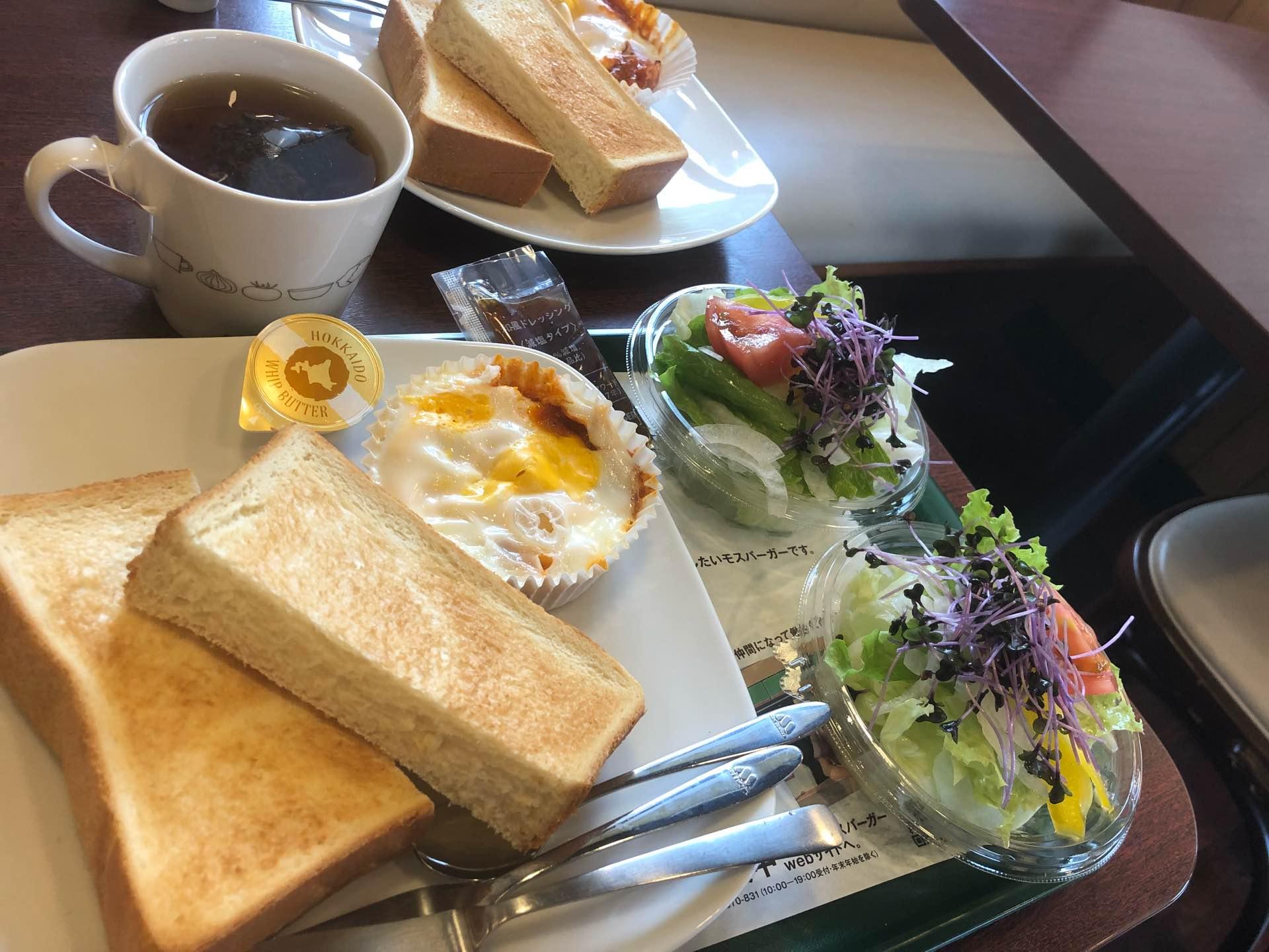 モスバーガー 朝モス 朝のバランスプレート<卵とベーコン&ミートソース> + ルフナティー https://t.co/4p7UMSN8Y6