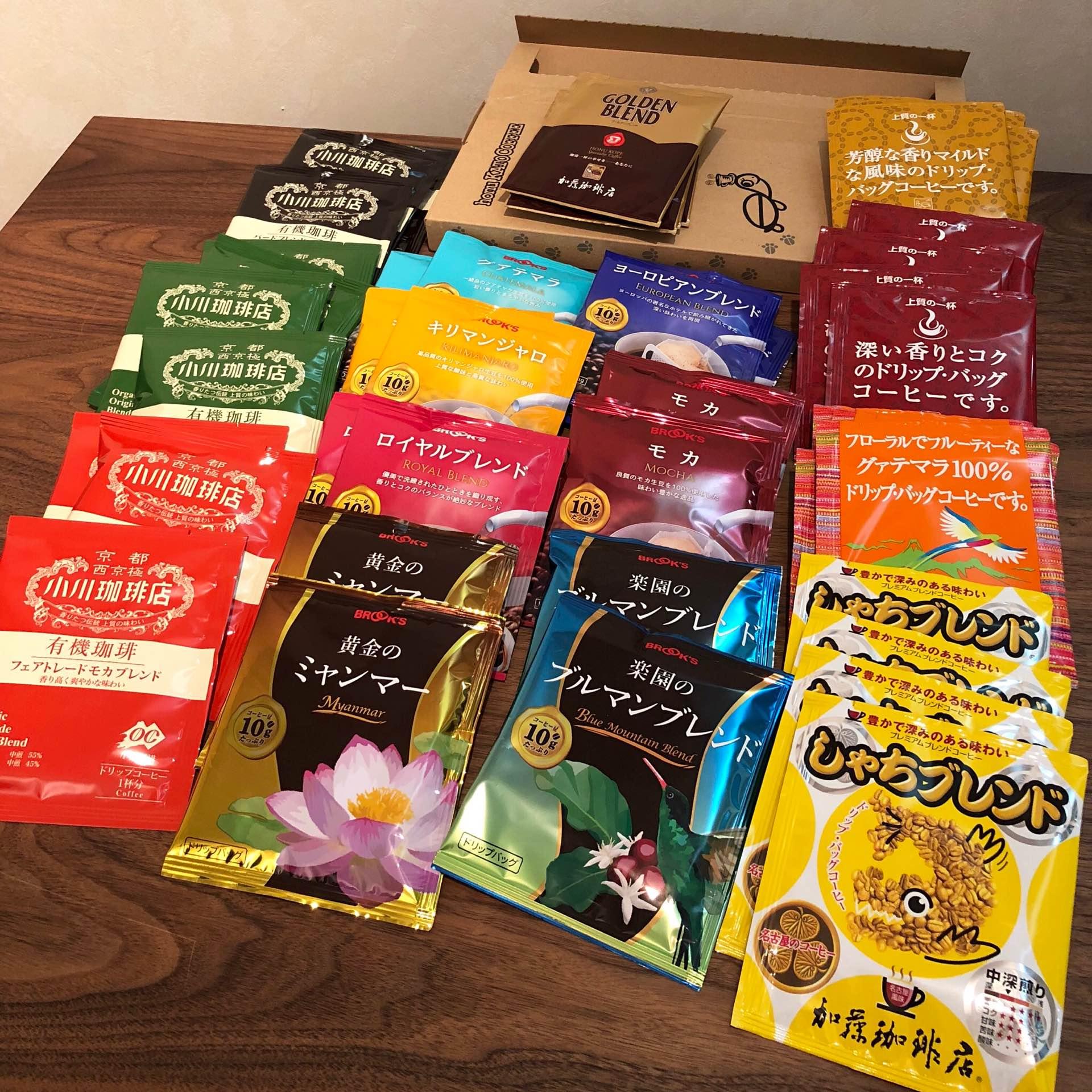 さいきんは豆を買うほど珈琲を飲まないので、1杯ずつ分けられてるドリップバッグをいろいろ買ってみた。しゃちブレンドって名古屋らしいな( ゚∀゚) https://t.co/Zuv7lxdzoI