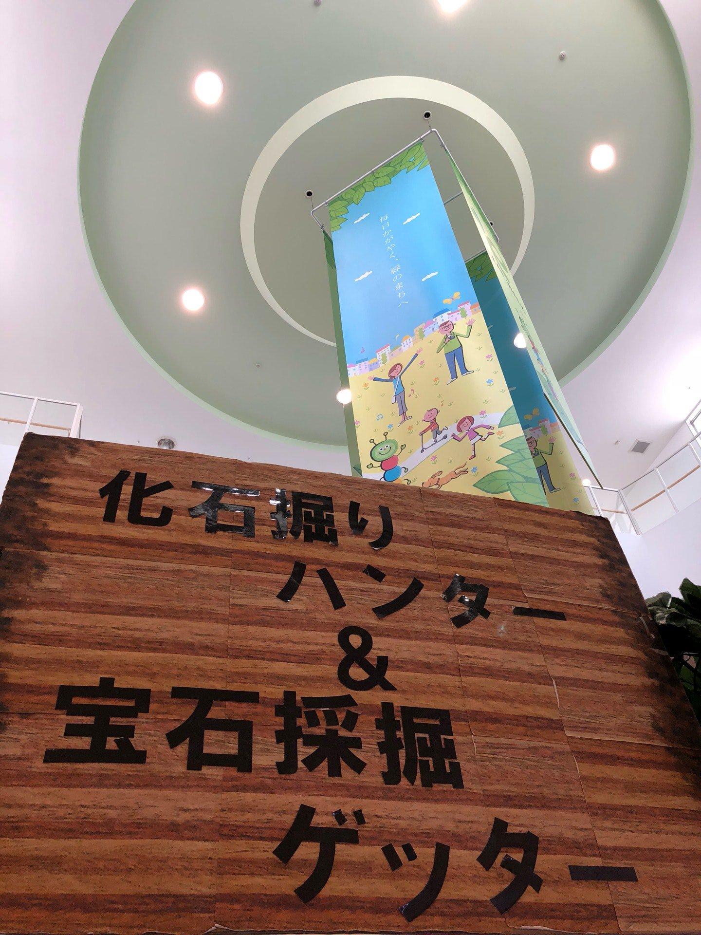 化石掘りハンター&宝石採掘ゲッター、行列すごい(−_−;) (@ リーフウォーク稲沢 in 稲沢市, 愛知県) https://t.co/yzEt3aYveC https://t.co/pzwRpWeKvW