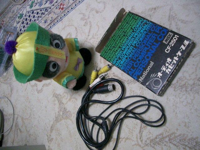 National MSX オーディオカセットケーブル CF-2501 (2006年に撮った写真) https://t.co/QnoMCZEk0P
