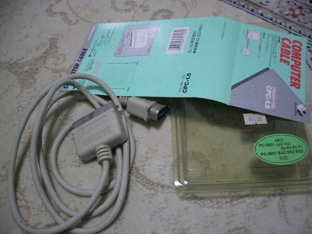 エレコム プリンタケーブル CPC-1.5 NEC PC-9801 PC9821 対応 (2006年に撮った写真) https://t.co/nS6d8xO9Kh