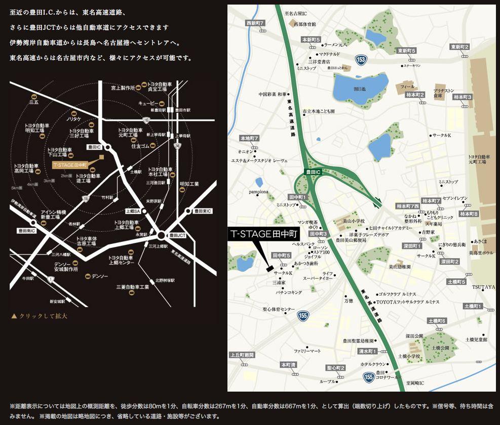 トヨタすまいるライフ T-STAGE TANAKACHO。地図。2012年4月25日に撮ったらしいスクリーンショット。 https://t.co/xLwpeXo3Ct
