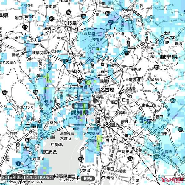 名古屋の天気(雨) 降水強度: 3.38(mm/h)  2018年05月23日 21時05分の雨雲 https://t.co/cYrRU9sV0H #雨雲bot #bot https://t.co/0C8pai7zW3