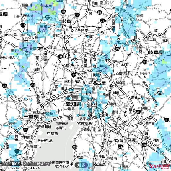名古屋の天気(雨) 降水強度: 3.38(mm/h)  2018年05月23日 21時45分の雨雲 https://t.co/cYrRU9sV0H #雨雲bot #bot https://t.co/6FBdl4W0PC