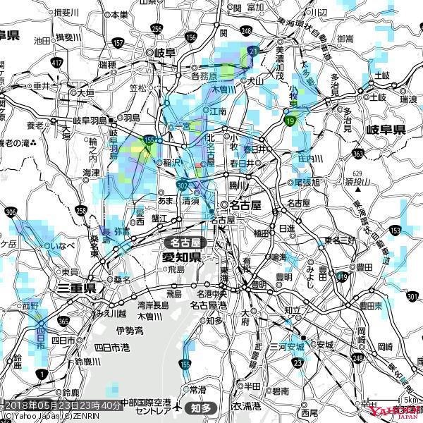 名古屋の天気(雨) 降水強度: 3.13(mm/h)  2018年05月23日 23時40分の雨雲 https://t.co/cYrRU9sV0H #雨雲bot #bot https://t.co/K4SbOhzhBb