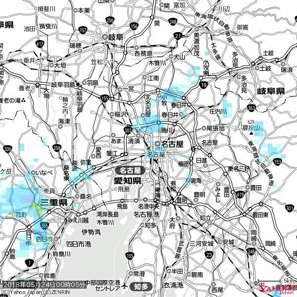 名古屋の天気(雨) 降水強度: 1.95(mm/h)  2018年05月24日 00時05分の雨雲 https://t.co/cYrRU9sV0H #雨雲bot #bot https://t.co/Z9SvGh5xIX